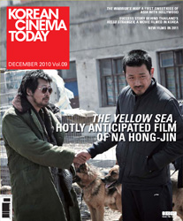 korean cinema today vol9