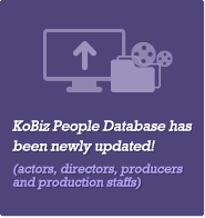 KoBiz People Database has been newly updated!