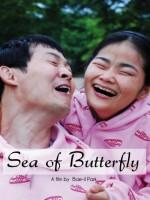 Sea of Butterfly