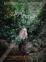 Jeju Prayer