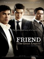 Friend : The Great Legacy