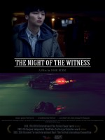 The Night of the Witness