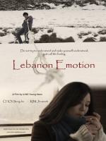 Lebanon Emotion
