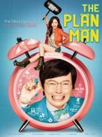 The Plan Man