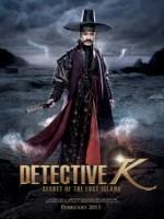 Detective K : Secret of the Lost Island