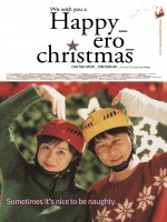 Happy Erotic Christmas