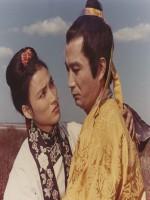 Ban Geum-ryun