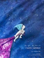 Fabric Cosmos