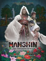 MANSHIN: Ten Thousand Spirits