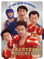 A Crybaby Boxing Club