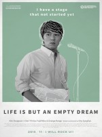 Life Is but an Empty Dream