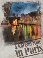 A Korean in Paris