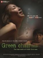 Green Chair 2013 - Love Conceptually