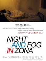 Night and Fog in Zona