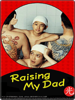 Raising My Dad