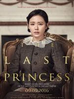 The Last Princess