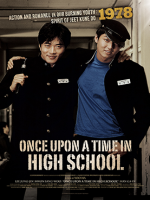 Spirit Of Jeet Keun Do - Once Upon A Time In High School