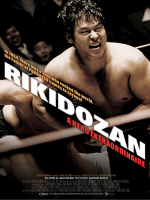 Rikidozan: A Hero Extraordinary