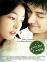 Love Phobia