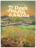 My Dogs, JinJin & Akida