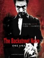 The Backstreet Noir