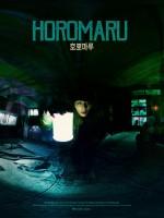 Horomaru