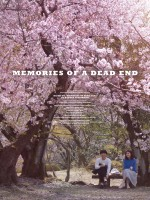 Memories of a Dead End