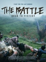 The Battle: Roar to Victory