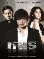Iris : The Movie