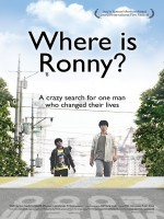 Where Is Ronny...