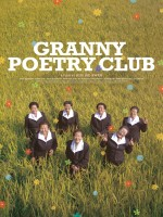 Granny Poetry Club