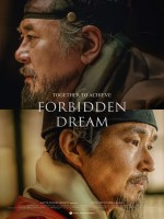 Forbidden Dream