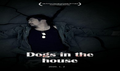 Dogs in the House