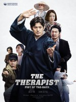 The Therapist: Fist of Tae-baek