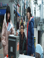 Student Film