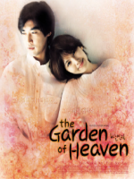 The Garden Of Heaven