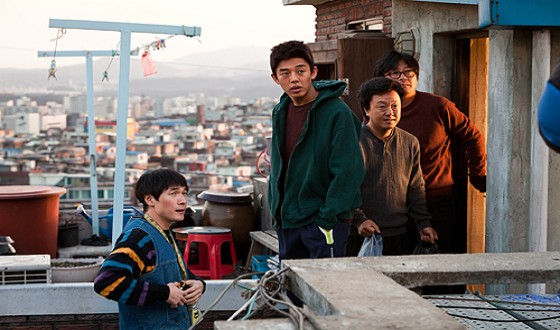 Berlinale Generation takes Punch