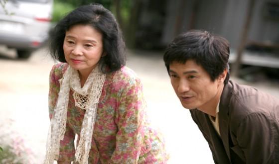 YUN Jung-hee wins LA Film Critics Award