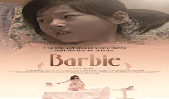 LEE Sang-woo's <Barbie> shines at Giffoni