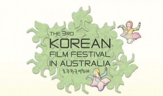Korean Film Fest in Australia rolls out ambitious 2012 line-up
