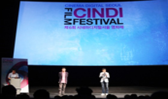 CinDi closes, offering new possibilities for digital cinema