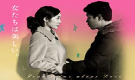 HONG Sangsoo's Films Set to Woo Japanese Cinephiles