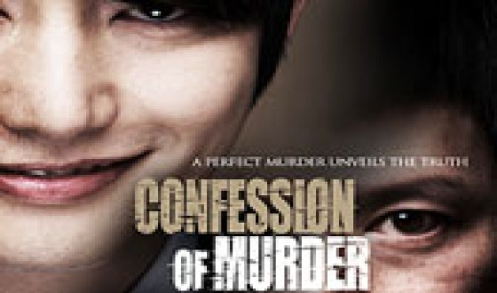 CONFESSION OF MURDER Proposed for Hollywood Remake
