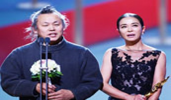 PIETA Wins Best Picture at Blue Dragon Awards