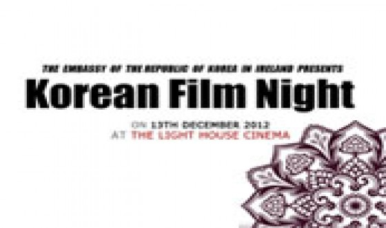Dublin to Host Korean Film Night