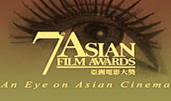 PIETA Nominated for Best Film at Asian Film Awards