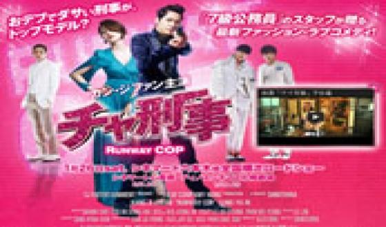 LEE Byung-hun Attends Screenings of MASQUERADE in Japan
