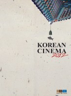 Korean Cinema 2012