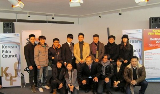 KOFIC's Korean Film Night in Berlin a Success