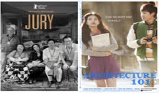 Okinawa International Movie Festival Programs Quartet of Korean Films